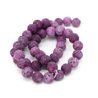 170cts Frosted Orchid Sesame Jasper Rounds Approx 8mm, 38cm Strand
