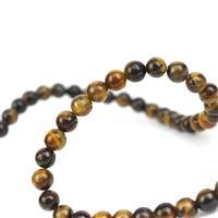 80cts Yellow Tiger Eye Plain Rounds Approx 6mm, 38cm