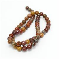 90cts Chinese Multi-Colour Agate Plain Rounds Approx 6mm, 38cm Strand