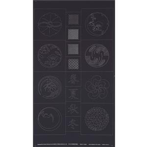Sashiko Tsumugi Preprinted Kamon 20 Black Fabric Panel 108x61cm