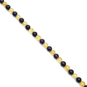175cts Amethyst & Citrine Plain Rounds Approx 8mm, 38cm 2 Tone Strand