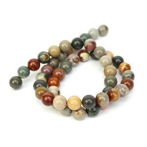 170cts Polychorm Agate Plain Rounds Approx 8mm, 38cm strand