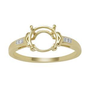 9ct Gold Round Ring Mount (To fit 8x8mm gemstone) With 4 Diamonds