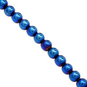 340cts Blue Haematite Plain Round Approx 8mm, 39cm Strand