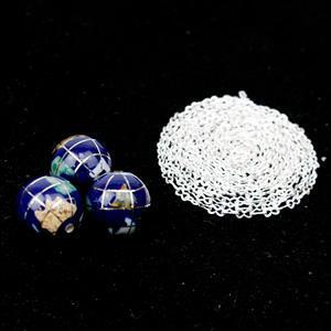 Lapis Lazuli Atlas Globe 12mm & Sterling Silver Chain