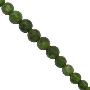 Chrome Diopside Graduated Smooth Rounds