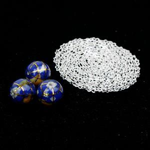 Lapis Lazuli Atlas Globe 10mm & Sterling Silver Chain