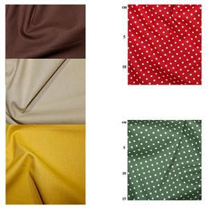 Early Bird Special - Autumn Glow Fabric Bundle (2.5m). Get 0.5m FREE. Save £3.49