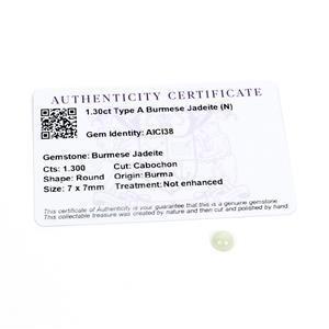 1.3cts Type A Burmese Jadeite 7x7mm Round  (N)
