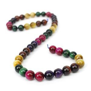 175cts Multi Colour Tiger's Eye Plain Rounds Approx 8mm, 38cm Strand