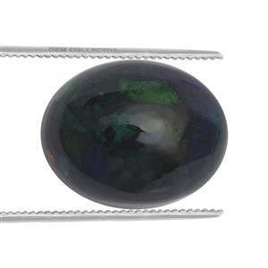 0.8cts Ethiopian Black Opal 9x7mm Oval  (S)